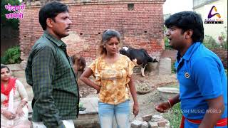 Comedy video    Bhojpuri comedy video  Vivek Shrivastava  Arpana Chaturvedi