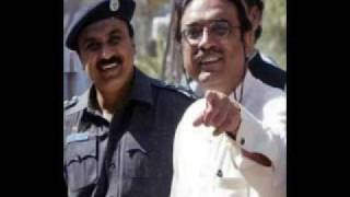 Mar Diya Zardari Ne - Exclusive (Political Song)