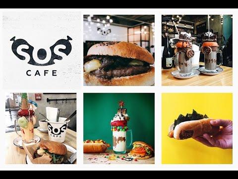 SOS Cafe VS Блек Стар Бургер (БСБ)