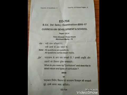 Admission paper for sale year