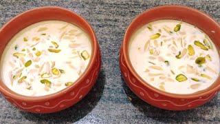 basundi banane ki vidhi in hindi