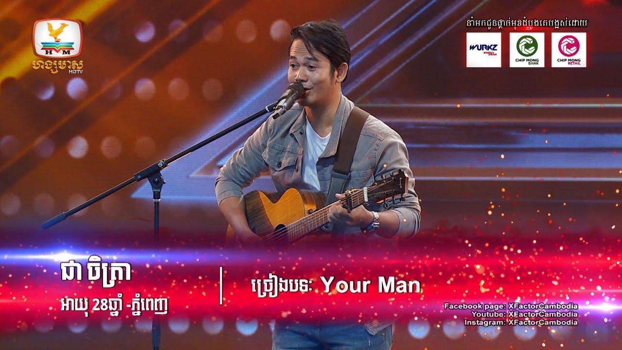 សម្រាប់ Admin គឺ NO ដូចគ្នា - X Factor Cambodia - Judge Audition - Week 4