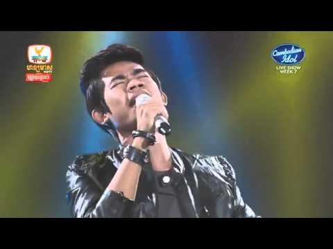 """សឃលត   áž"""" រតន បកខជន កមពជ Idol វគត Live show សបតហទá"""