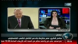 نشرة منتصف الليل من القاهرة والناس 27 مارس
