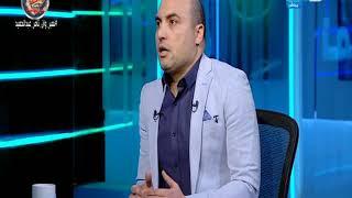 تامر عبد الحميد : الزمالك هيواجه صعوبات ف ماتش العودة ومحمود عبد العزيز زيزو كان هايل