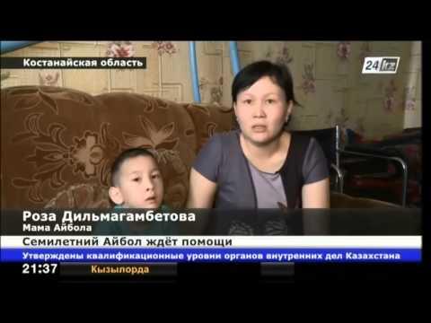 Мать ребенка-инвалида ждет помощи от небезразличных людей