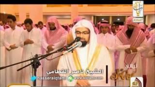 الشيخ ناصر القطامي ( ولا تهنوا ولا تحزنوا وأنتم الأعلون) من سورة آل عمران - رمضان 1434