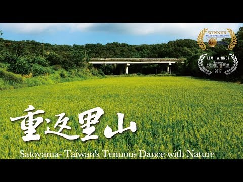 Satoyama-Taiwan's Tenuous Dance with Nature
