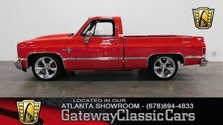 1987 Chevrolet C10 - Atlanta Showroom - Stock # 778