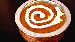 Dal makhani recipe without onion garlicदल मखन बन पयज लहसन  क आसन वधJain dal makhni
