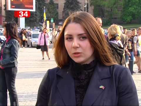 В Днепропетровске почтили память армян