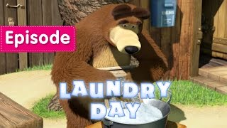 Masha And The Bear   Laundry Day Episode 18