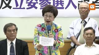 0917呂秀蓮宣布參選記者會1030