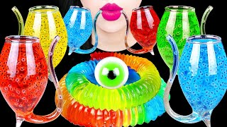 ASMR DRINKING SOUNDS 신기한 물 먹방, 대왕 무지개 젤리 RAINBOW GIANT JELLY, FROG EGG DRINK EATING SOUNDS MUKBANG