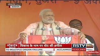 बिहार चुनाव समाचार  Loktantra  – Oct 09 2015 730 Pm