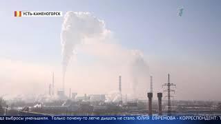Нужный ракурс. На видео школьника, где Усть-Каменогорск окутан смогом, отреагировали в правительстве