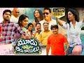 Moodu Puvvulu Aaru Kayalu Latest Telugu Full Length Movie   Arjun Yagith, Bharath Bandaru, Sowmya