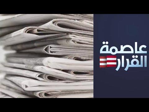 الصحافة الأميركية: هكذا يساعد العنف الطائفي -حزب الله- وأتباعه