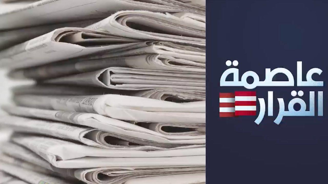الصحافة الأميركية: هكذا يساعد العنف الطائفي -حزب الله- وأتباعه  - نشر قبل 15 ساعة