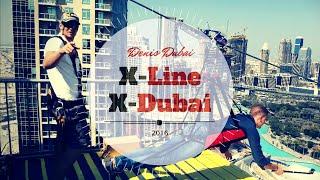 [Eng] XLine by XDubai, Downtown Dubai.
