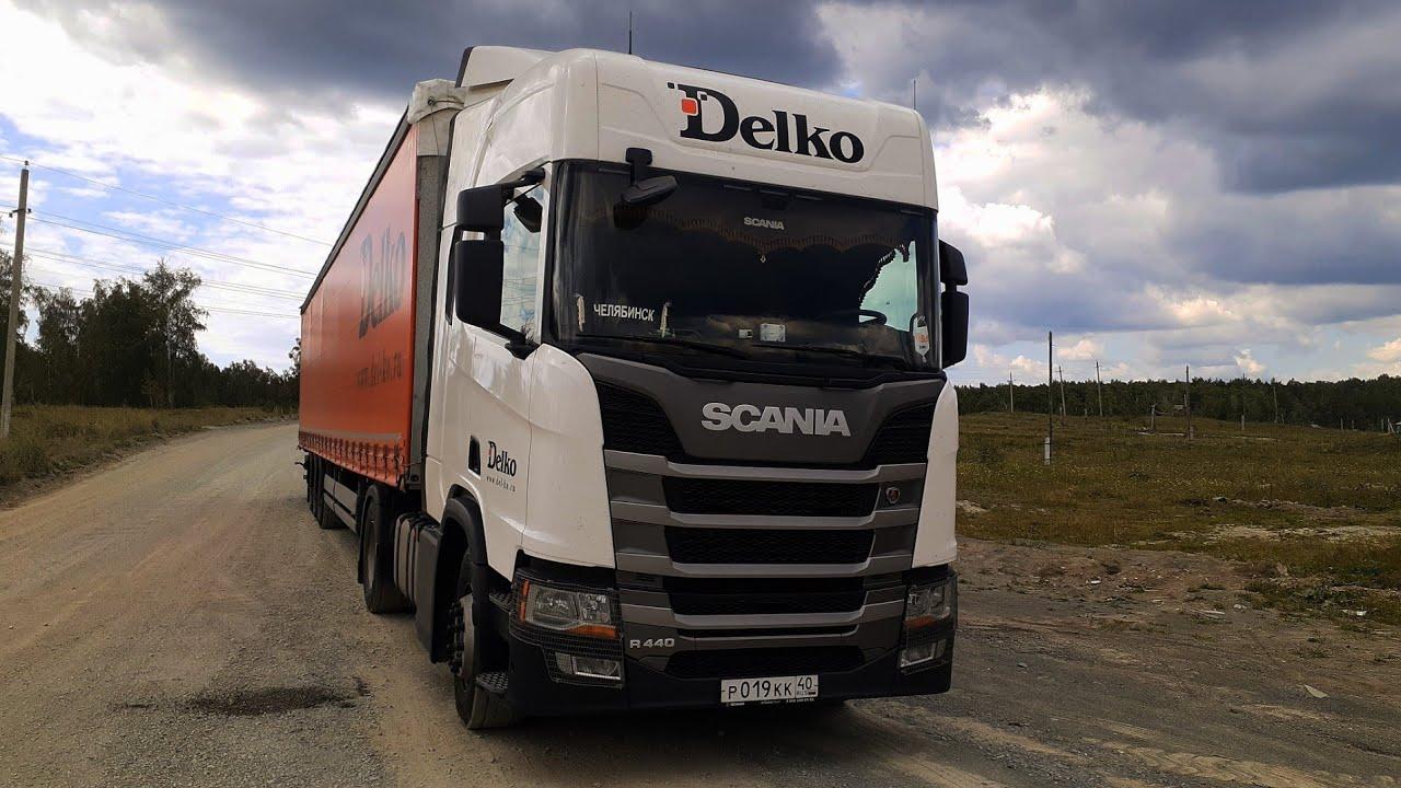 Чуть не разбил Scania. Дневные и Ночные пропуска в Москву.