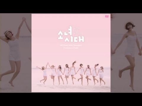 """[All About Girls' Generation """"Paradise in Phuket""""] Teaser #2"""