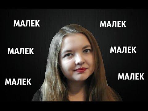Сумеречные охотники 2 сезон 20 серия