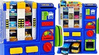 Tayo Mini car Vending Machine~! Let's pick the Tomica with Titipo! | PinkyPopTOY