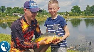 Ловля карпа на метод #фидер. Ловим карпа на метод в пруду. Рыбалка с сыном.
