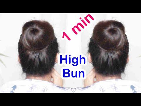 1-minute-high-bun-with-trick-for-thin-hair-/-quick-easy-bun-for-thin-hair