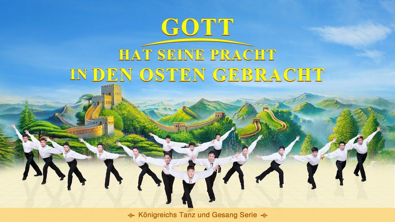 Lobpreis Tanz | Gott hat Seine Pracht in den Osten gebracht