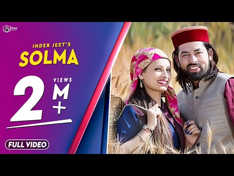 Solma | Bonus Video | With Out Dialogues | Inder Jeet | Charu Sharma | Surender Negi | ISur