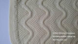 Cotton/Cashmere 코튼(면)/캐시미어