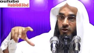 আজ অধিকাংশ মানুষ কেন মুসলিম হয়েও ইহুদী খ্রিস্টান || Muslim Hoyeo Ehudi Khristan || Motiur Rahman