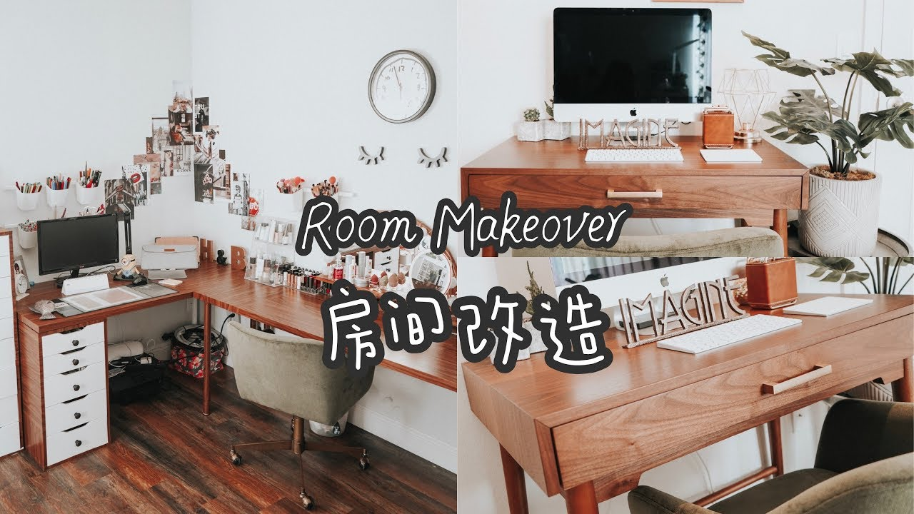ROOM MAKEOVER 房間改造| Ikea Hacks 宜家家具大改造 - YouTube