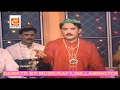 Download Islam Zindabad || Ashok Zakhmi || Original  Qawwali || Musicraft MP3 song and Music Video