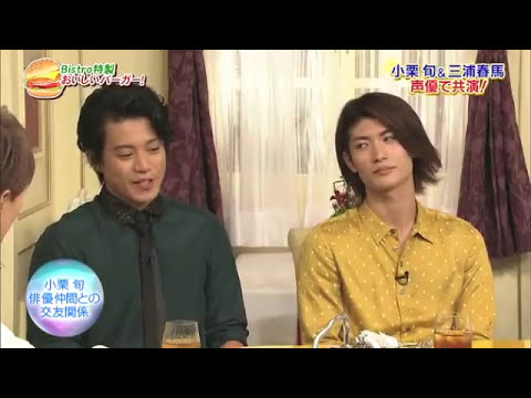 小栗旬の友達が主演イケメン俳優ばっかりな件。豪華すぎる友達に驚愕。これでドラマ撮れたら凄い。