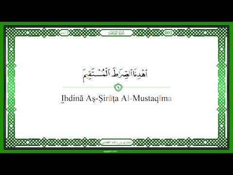Sourate 001 - Al Fatiha - Mishary bin Rashid Al 'Afasy - Arabe & Tajwid & Phonétique - FULLHD