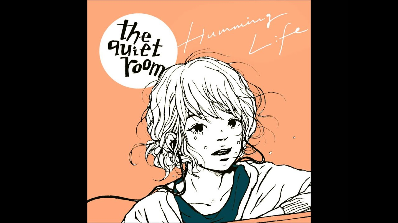 the quiet room Background: family no one of us could even feel anything without everyone else feeling it too (13) the quiet room by lori schiller & amanda bennett.
