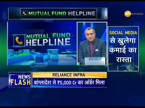 Mutual Fund Helpline: Know which ELSS fund you should opt to save tax