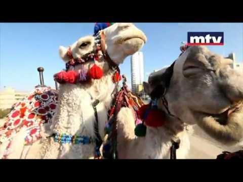3al Jamal bi wasat Beirut - عالجمل بوسط بيروت [official clip] Michelle & Noel Keserwany