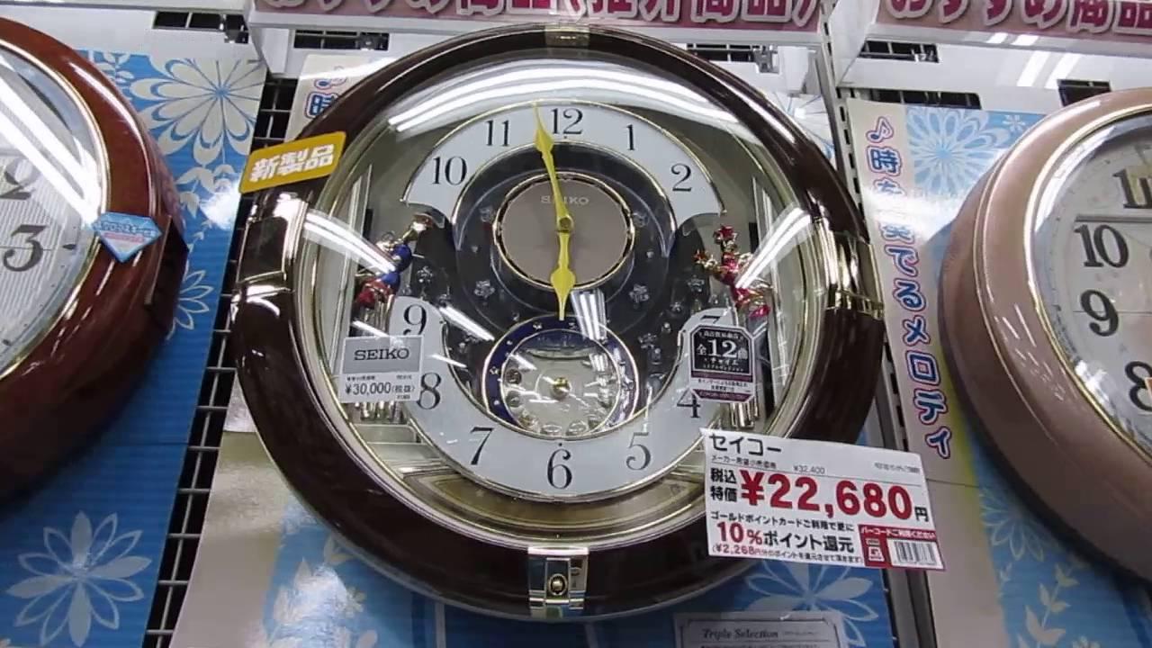 watch 7ef80 69add ヨドバシアキバ(SEIKO RE816B)