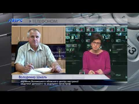 ТРК Аверс: «Ситуація покращилась, але ми готові до уксладення», - Володимир Шмаль про коронавірус