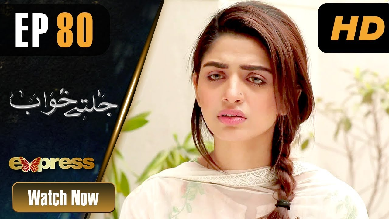 Jaltay Khwab - Episode 80 Express TV Feb 22
