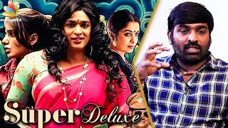 Transgenders Aren't Criminals : Vijay Sethupathi Interview | Super Deluxe First Look