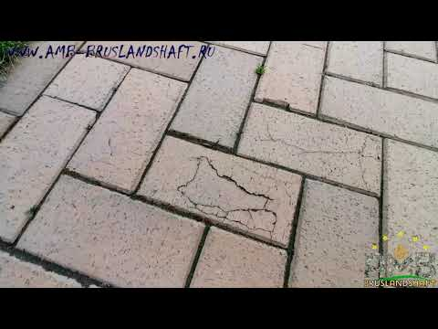 Клинкерная брусчатка растрескалась, растрескивание всего мощения,трещины  у тротуарной брусчатки.