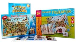 Урок по истории России в школе № 39