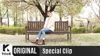 Special Clip(스페셜클립): MINSEO(민서) _ Growing Up(알지도 못하면서)