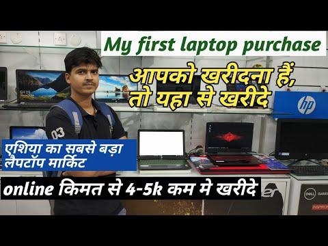 My first laptop || Hp pavilion 15-cc132tx  || Video editing laptop || Gaming laptop