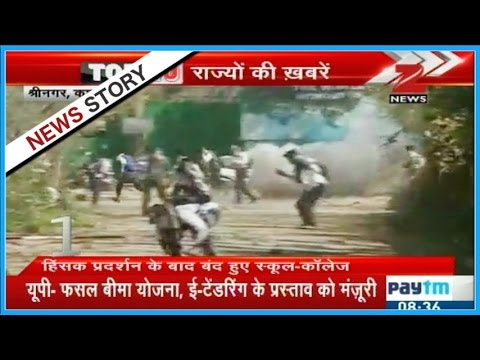 Students protest in Kashmir goes intense, all schools, Kashmir Univeristy to remian shut today